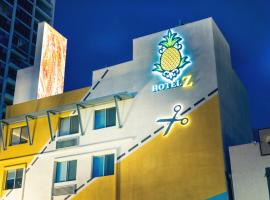 Staypineapple, Hotel Z, Gaslamp San Diego, boutique hotel in San Diego