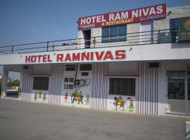Hotel Ramnivas, accessible hotel in Udaipur