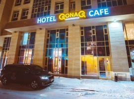 QonaQ hotel, отель в городе Нур-Султан