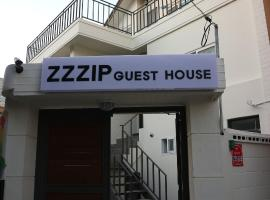Zzzip Guesthouse in Hongdae, hostel in Seoul