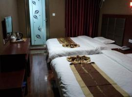 Lanting Business Hotel, hotel in Xianyang