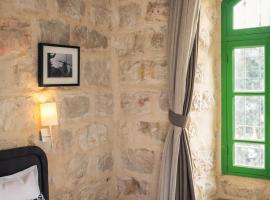 Olive Heleni Hotel, отель в Иерусалиме