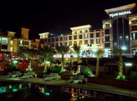 Vijan Mahal, hotel con piscina en Jabalpur