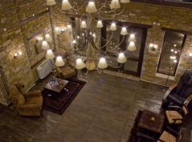 Thermes Pozar Resort, hotel near Loutra Pozar, Kato Loutraki