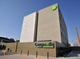 Campanile Málaga Airport, hotel near Trade Fair and Congress Center of Malaga, Málaga