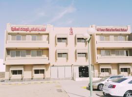 Al Fanar Al Alami 2- Haya'a malakeya, apartamento em Iambo
