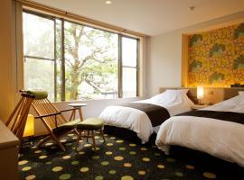 有馬温泉 小都里、神戸市の旅館