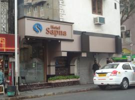 Hotel Sapna, hotel near Girgaon Chowpatty Beach, Mumbai