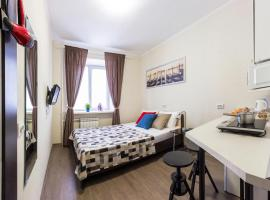 Mini-Apartment Your Studio - 1, hotel near Dormitory of Sverdlovsk State Academic Philharmonic, Yekaterinburg