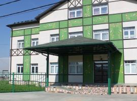 Dom Uchenykh, pet-friendly hotel in Zelenograd