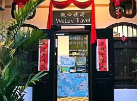WeLuv Travel Guesthouse, guest house in George Town