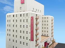Nest Hotel Kumamoto, hotel in Kumamoto