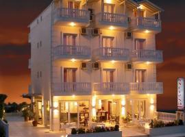 Kalipso, hotel in Paralia Katerinis
