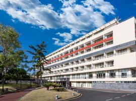 Sao Miguel Park Hotel, hotel in Ponta Delgada