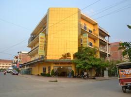 Capital Battambang Hotel, hotel in Battambang