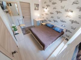 Guest House Ksenia, отель типа «постель и завтрак» в Краснодаре