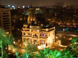Baron Hotel Heliopolis, hotel in Cairo