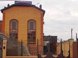 Гостевой Дом Центральный , вариант проживания в семье в Краснодаре