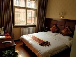 Yi Du Hotel, hotel near Xi'an Xianyang International Airport - XIY, Xianyang