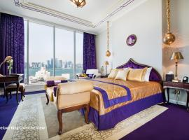 Saraya Corniche Hotel, hotel near Qatar International Exhibition Center, Doha
