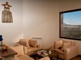 Hosteria Roblesur, inn in El Calafate