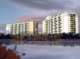 Nova Suites Inc., apartamento em Halifax