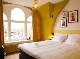 Little Duke Hotel, hotel in Den Bosch