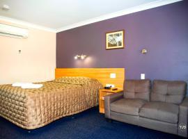SunPalms Motel, hotel in Rockhampton