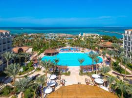 Hawaii Le Jardin Aqua Resort - Families and Couples Only, Hotel in der Nähe von: Sultan Kite-Schule, Hurghada