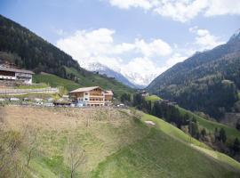 Unterer Obereggerhof, hôtel bien-être à St.Leonhard à Passeier