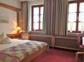 Hotel Augsburger Hof, отель в Аугсбурге