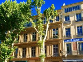 Les Suites du Cours & Spa, hotel near Sciences Po Aix University, Aix-en-Provence