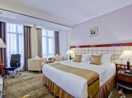 Hotel Lulu, hôtel à Bishkek