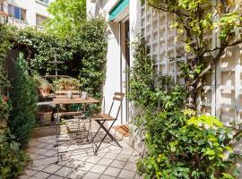 1 Square du Docteur Blanche - Paris 16, hotel near Exelmans Metro Station, Paris