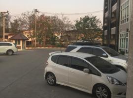 Grand Lopburi โรงแรมในลพบุรี