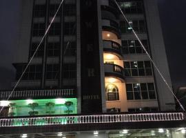 Power Hotel, hotel in Mandalay