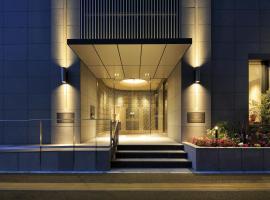 Hotel Monte Hermana Fukuoka, hotel in Fukuoka