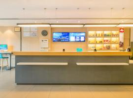 Hanting Hotel Wuxi Singapore Industrial Park, hotel in Wuxi