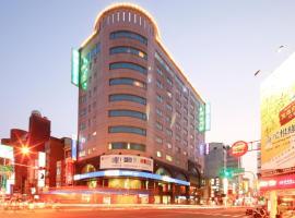 Cambridge Tainan Hotel, hotel in Tainan