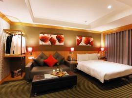 Beauty Hotels Taipei - Hotel Bchic, hotel in Zhongshan District, Taipei