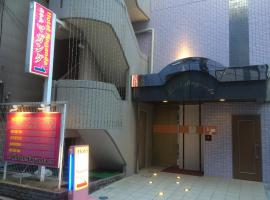 Hotel Maganda (Adult Only), love hotel in Osaka