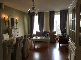 La Perle Apartment, apartment in Utrecht