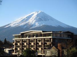 Shiki-no-Yado Fujisan, hotel in Fujikawaguchiko