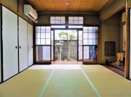 Villa Kyoto Saiin, hotel near Katsura Imperial Villa, Kyoto