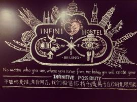 Infini Sweet Home, hostel in Beijing