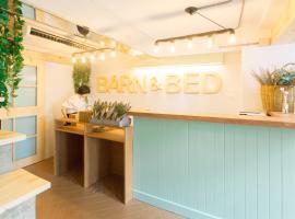 Barn & Bed Hostel, hotel near Emporium Shopping Mall, Bangkok