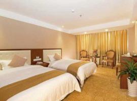 Li Hao Hotel, hotel near Xi'an Xianyang International Airport - XIY,