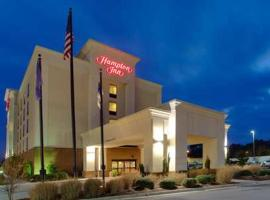 Hampton Inn Emporia, KS, hotel in Emporia