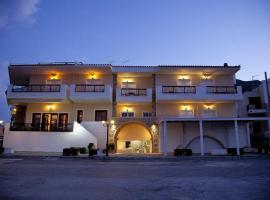 Ξενοδοχείο Φιλοξένεια, ξενοδοχείο στη Μονεμβασιά
