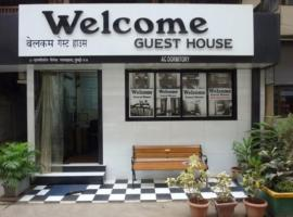 Welcome Guest House, guest house in Mumbai